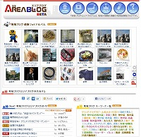 s-areablog