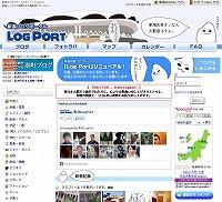 s-logport