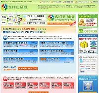 s-sitemix