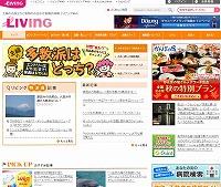s-living