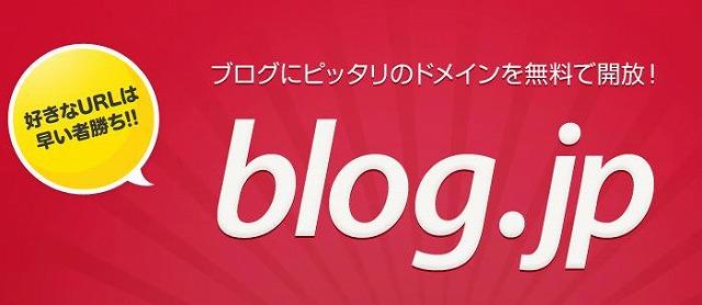 s-blog